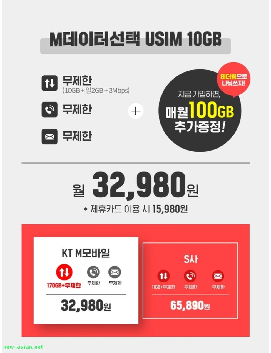 Screenshot_20200401-130635_Samsung Internet.jpg