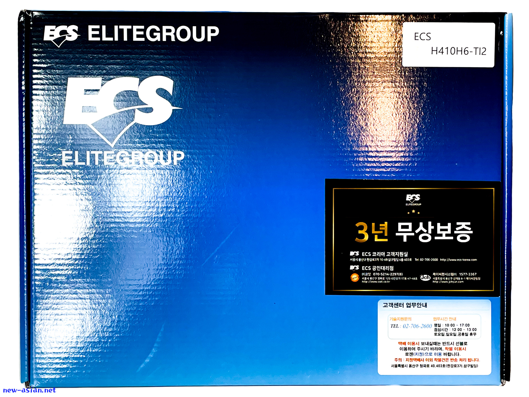 55A65509-C710-4253-8044-00F13606D6DE.jpeg