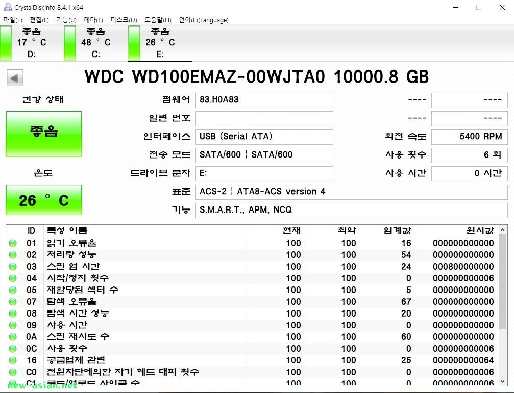 WD INFO.jpg