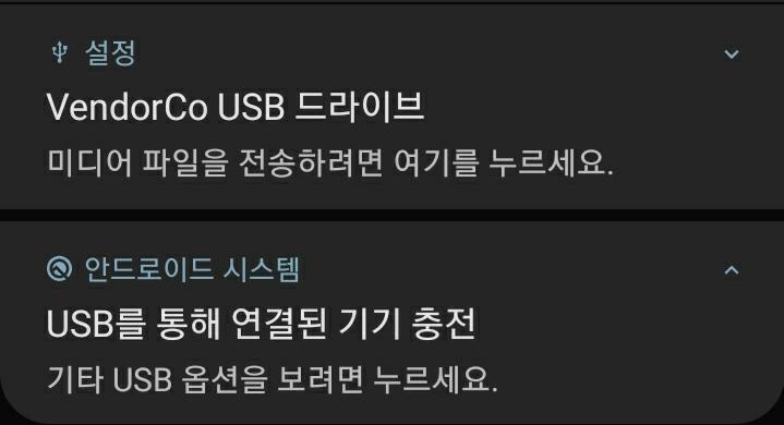Screenshot_20201017-225951_One UI Home.jpg
