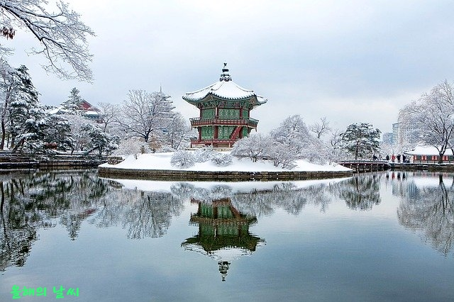 gyeongbok-palace-1214975_640.jpg